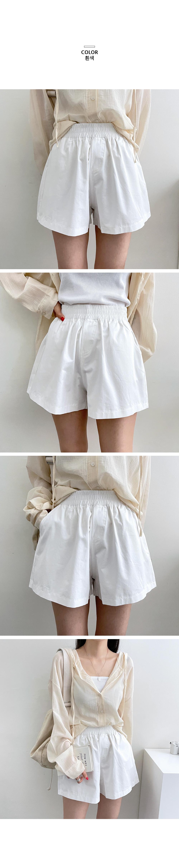 Cotton Pocket Banding Shorts