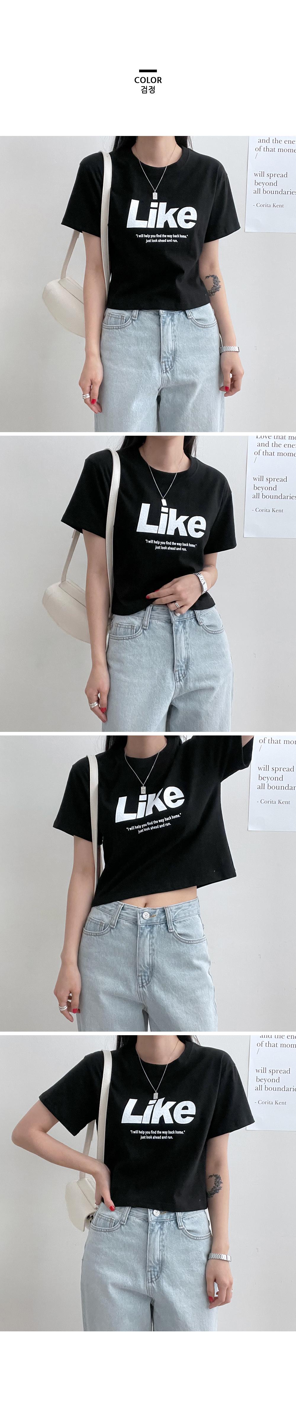 Like Printing Crop Short Sleeve