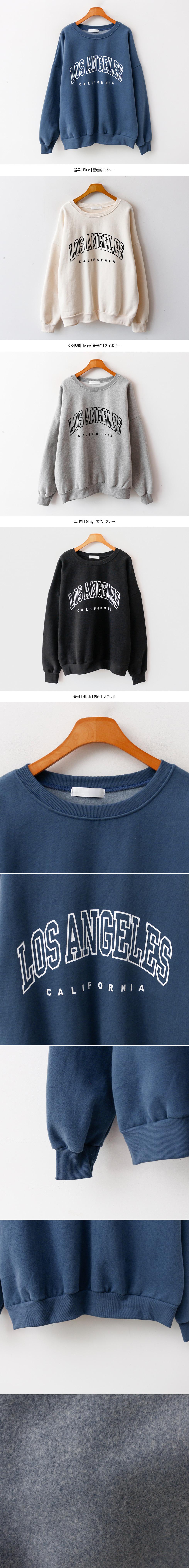 Ross Woolen Sweatshirt