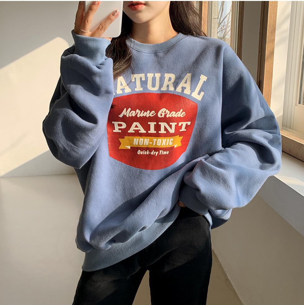 Natural Woolen Sweatshirt