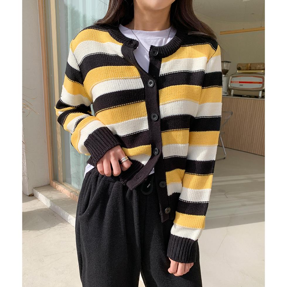 Uni Striped cardigan