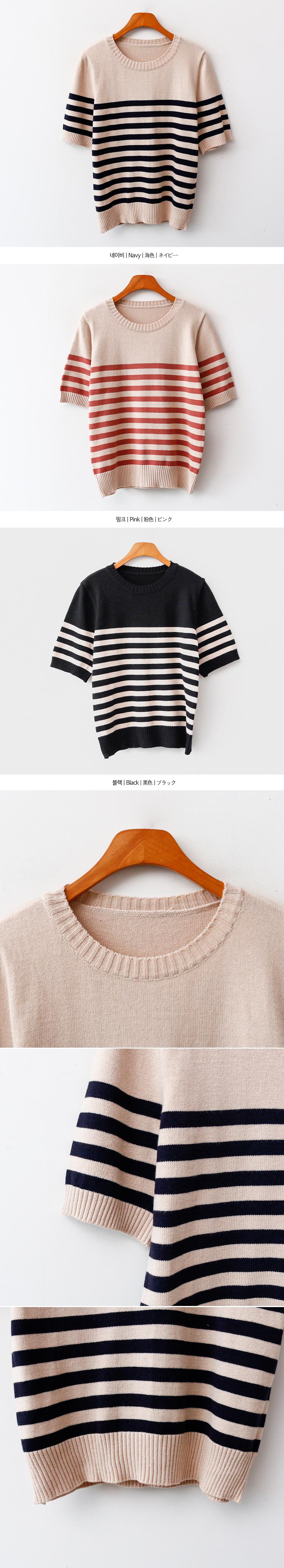 Autumn Striped Knitwear
