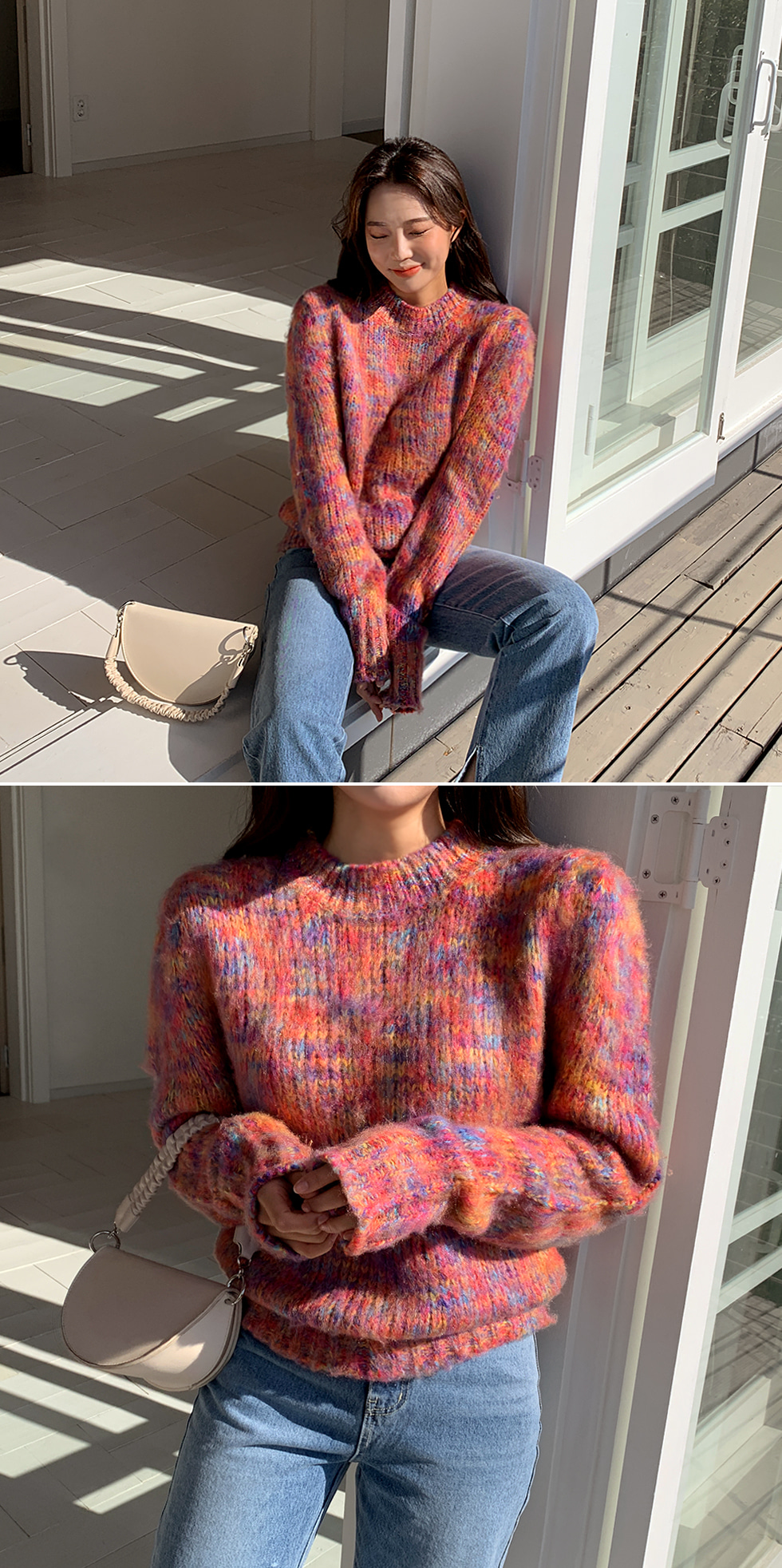 Color Mix Knitwear