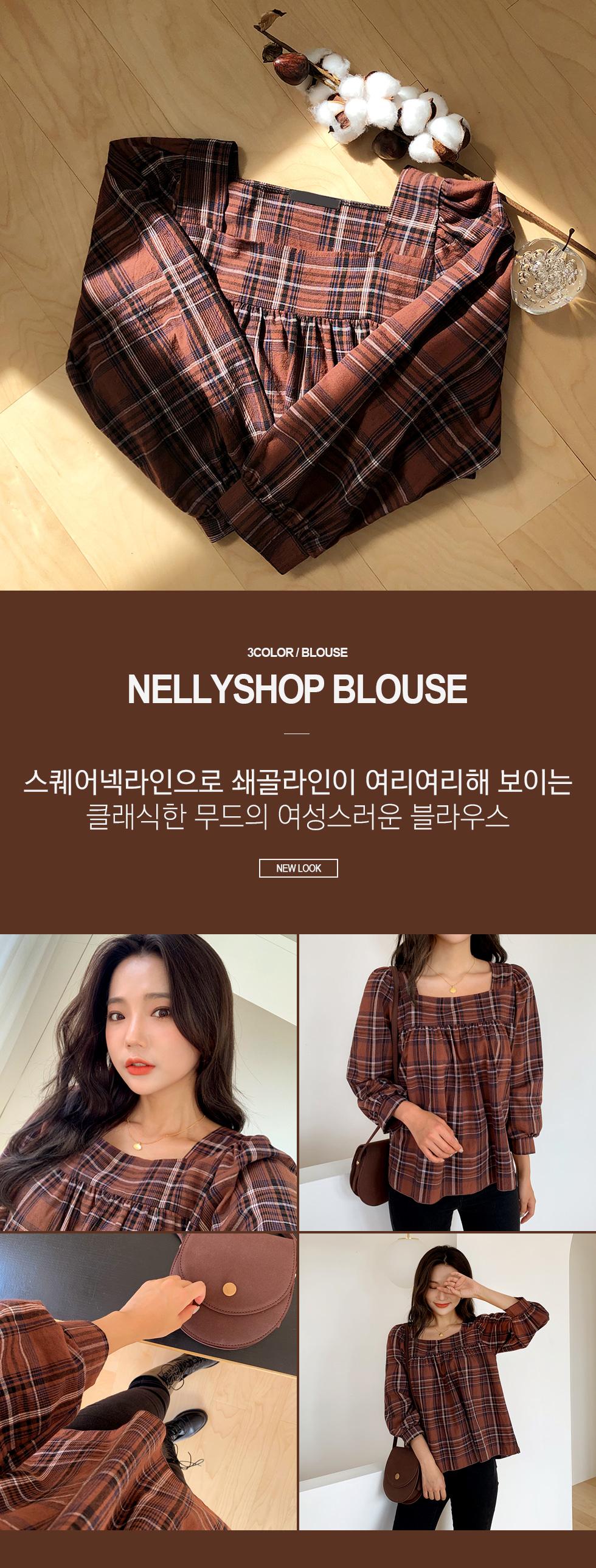 Nelly Shop Blouse