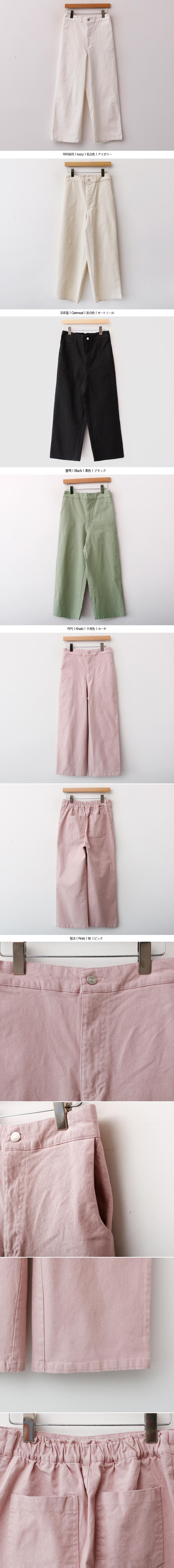 Pastel Cotton Banding Pants