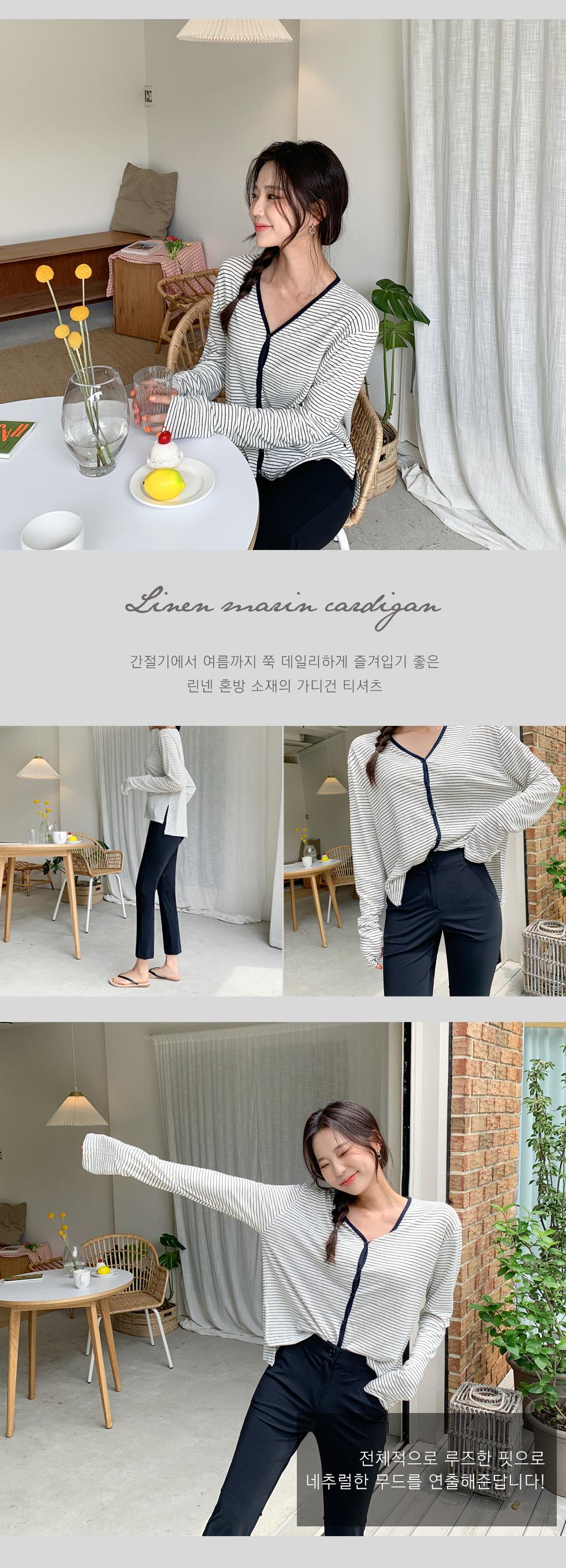 Linen Marine Cardigan
