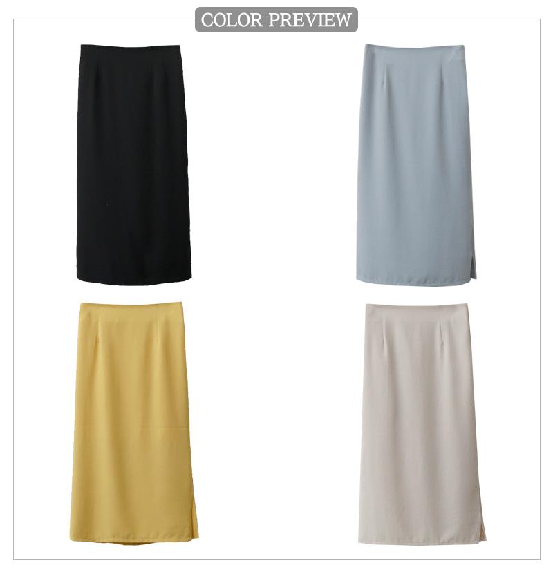 Soft Touch Skirt