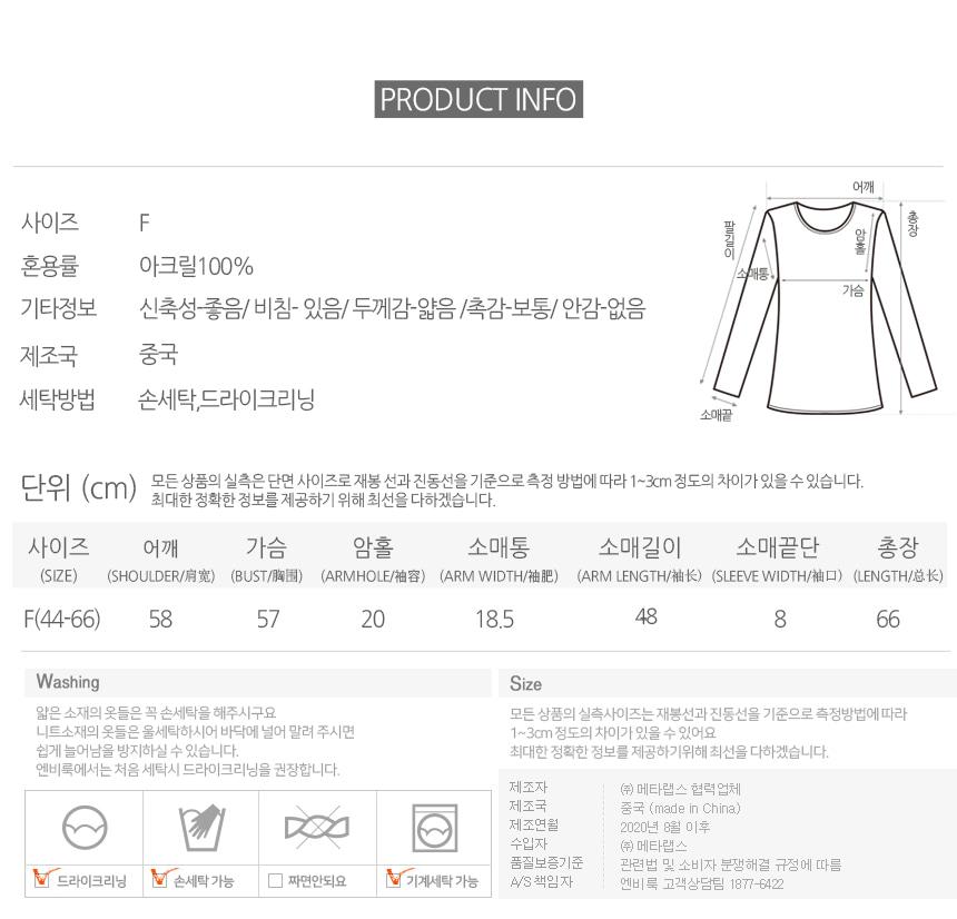 Yeori Shoulder Striped Knitwear