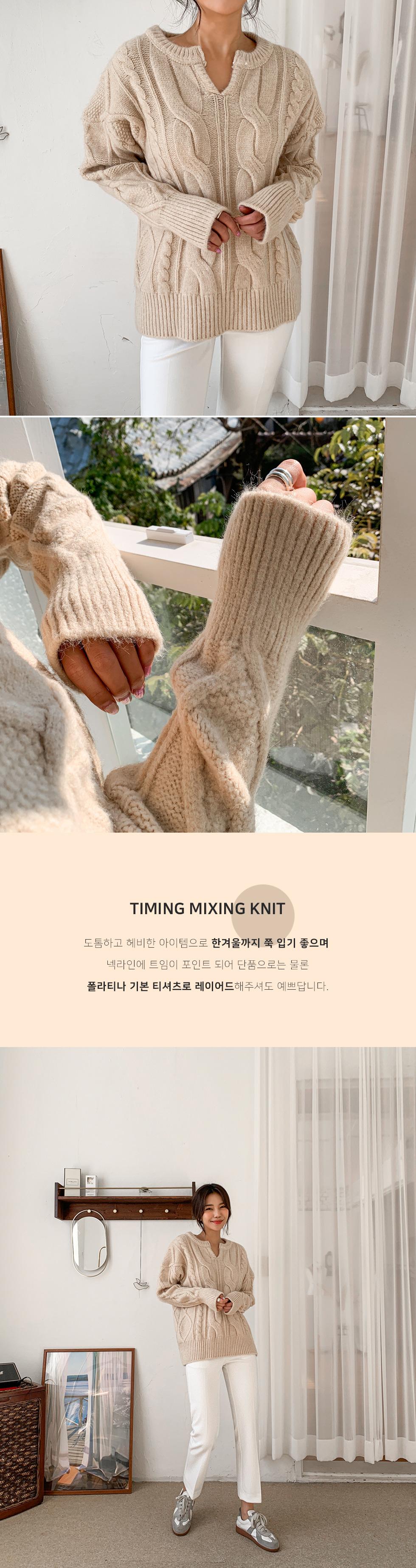 Knitted Slit Knitwear