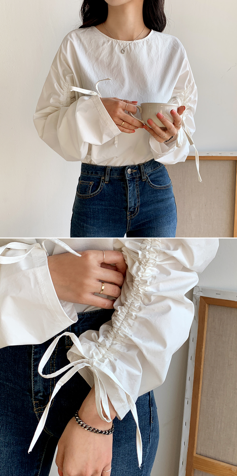 Shearing String Blouse