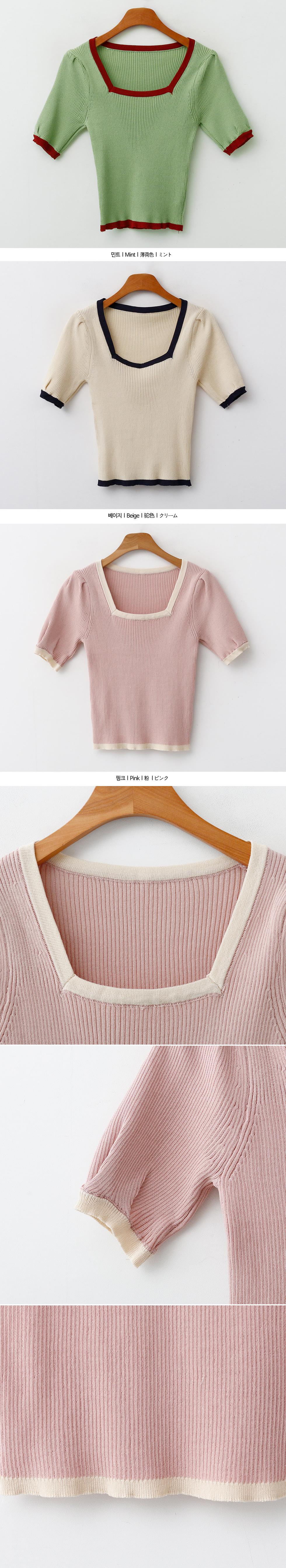 Cornisquare Knitwear