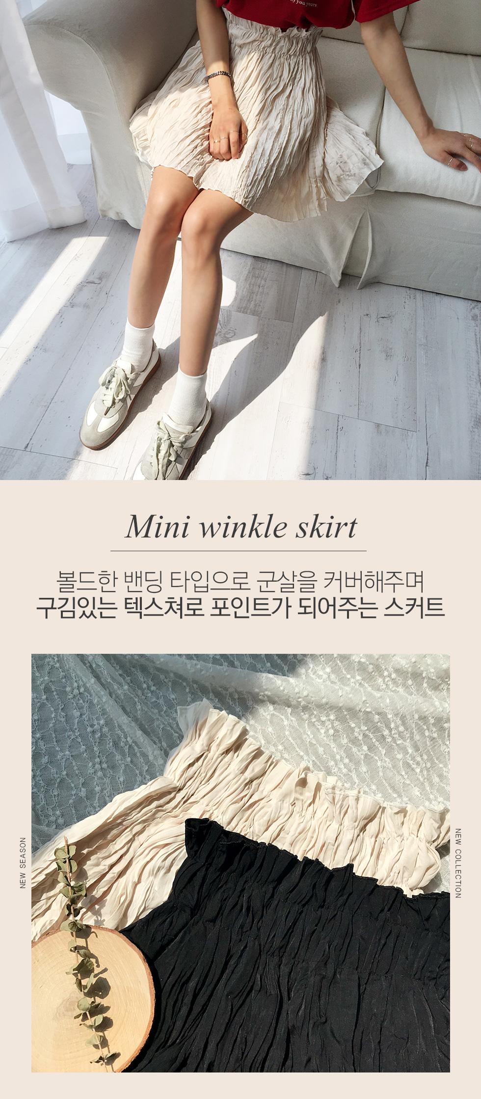 Mini Winkle Skirt