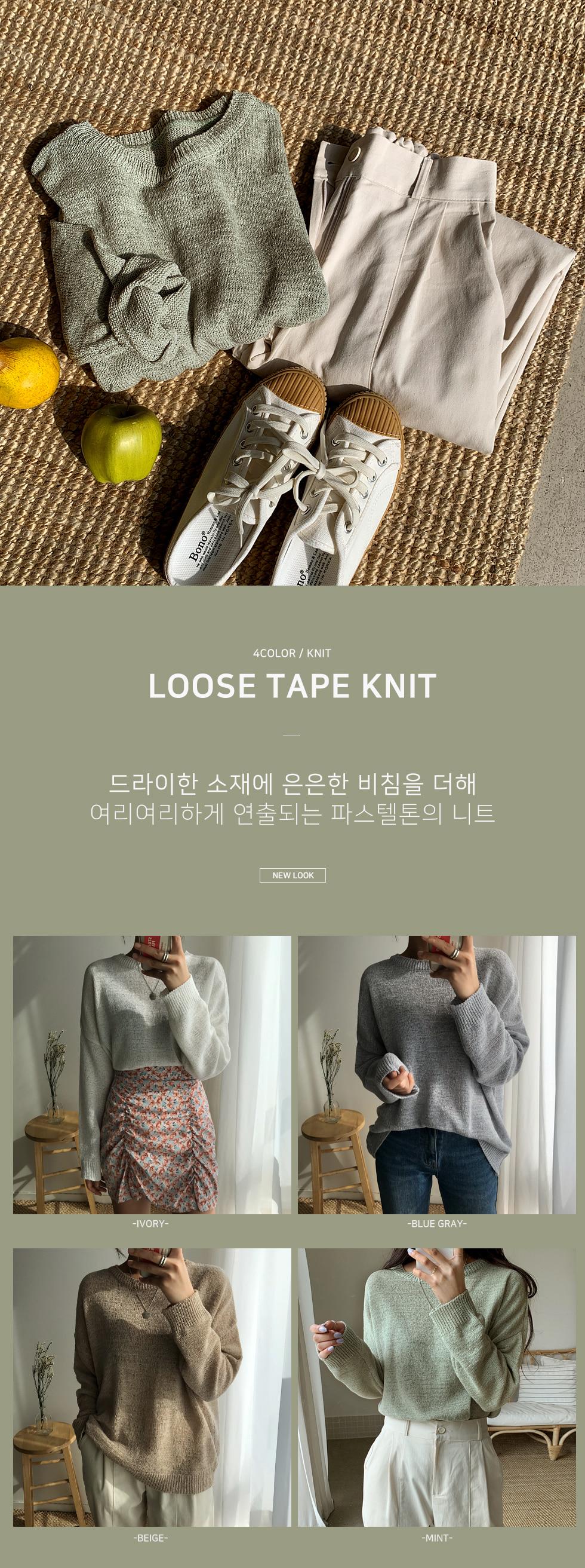Loose Tape Knitwear
