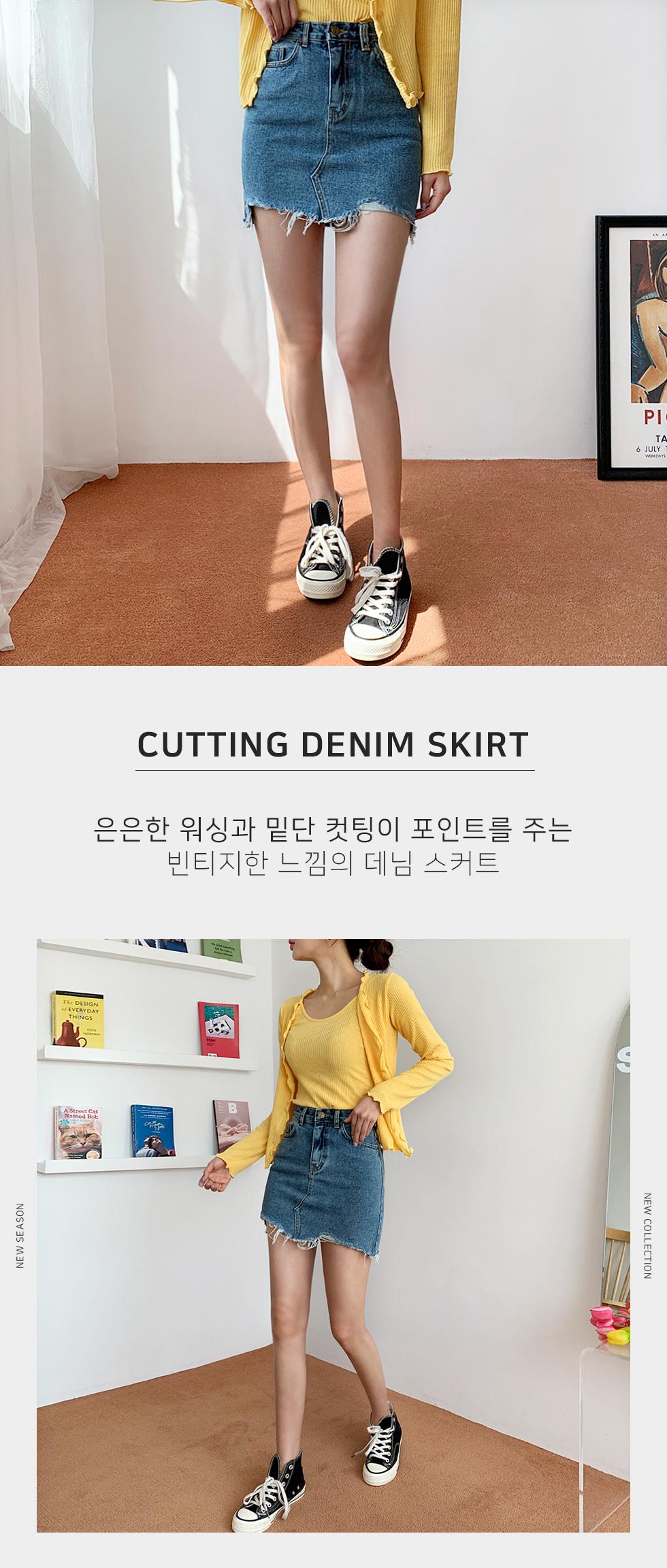 On the cutting denim skirt