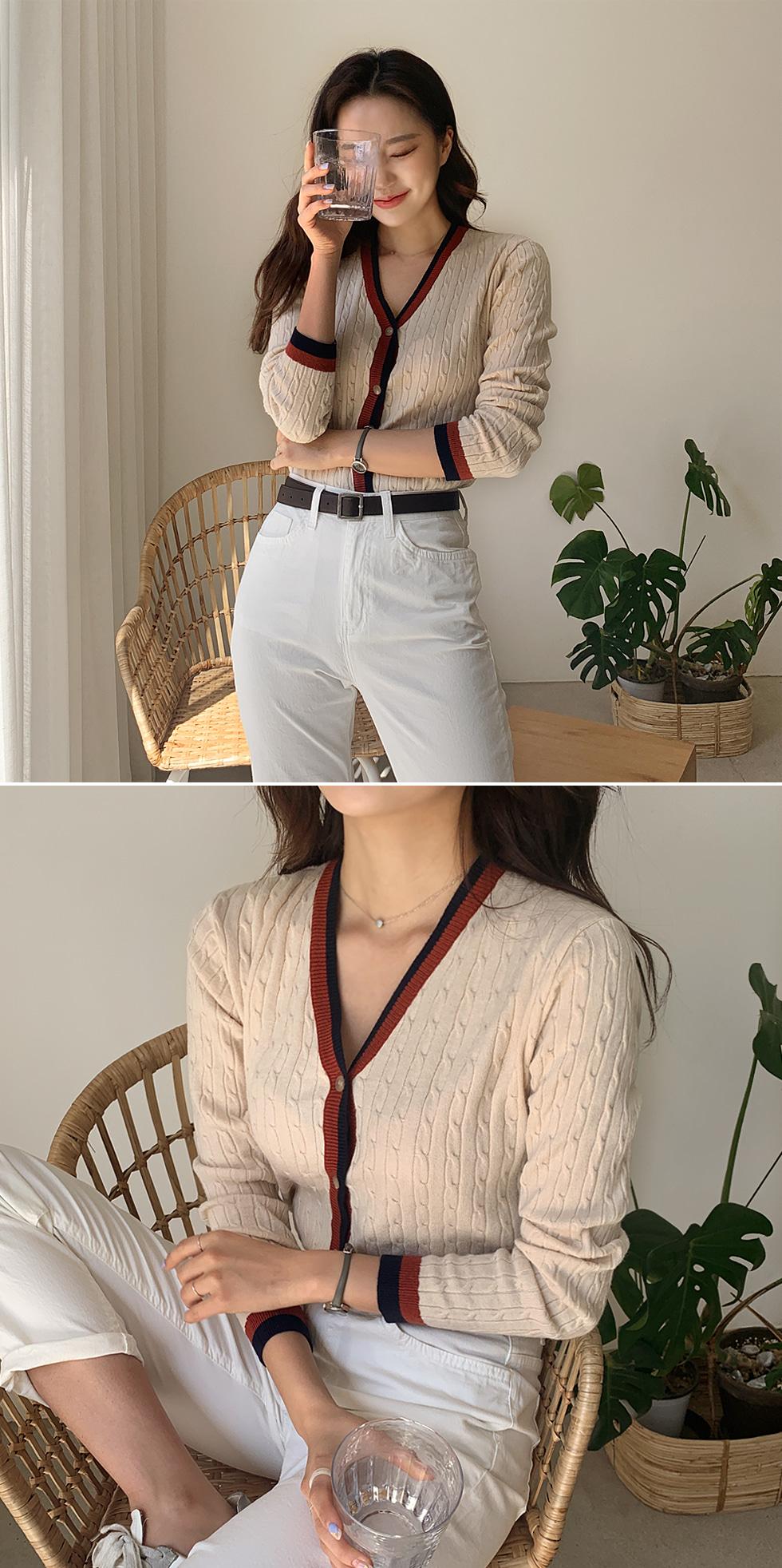 Kwao color cardigan