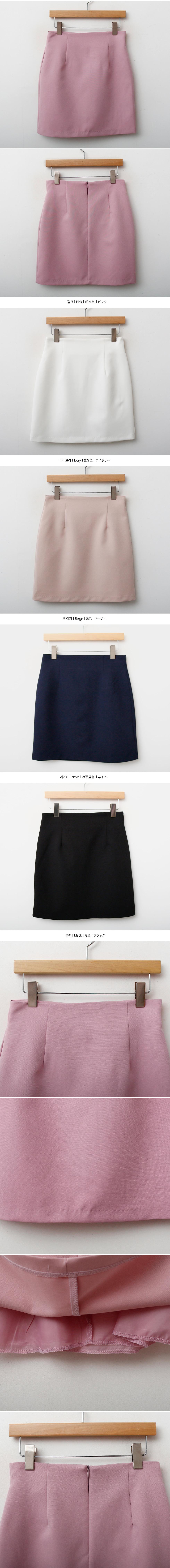 Loro mini skirt