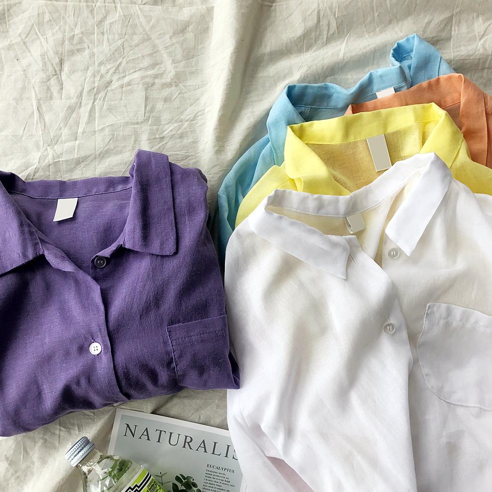 Cool Rainbow Shirt