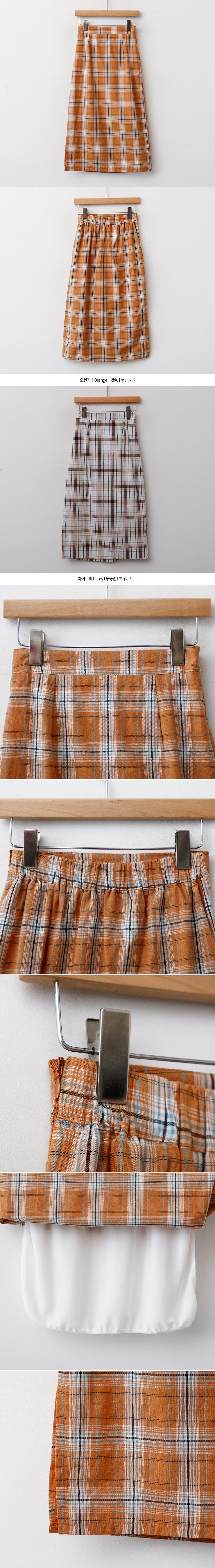 Sawing check skirt