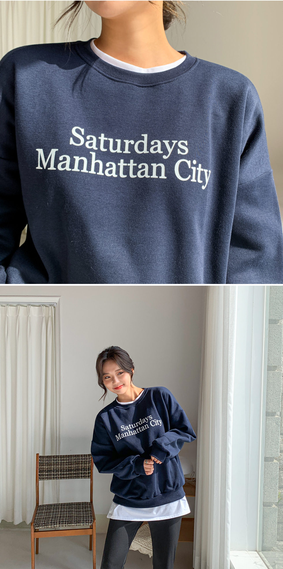 Manhattan Fleece-lined Sweatshirt