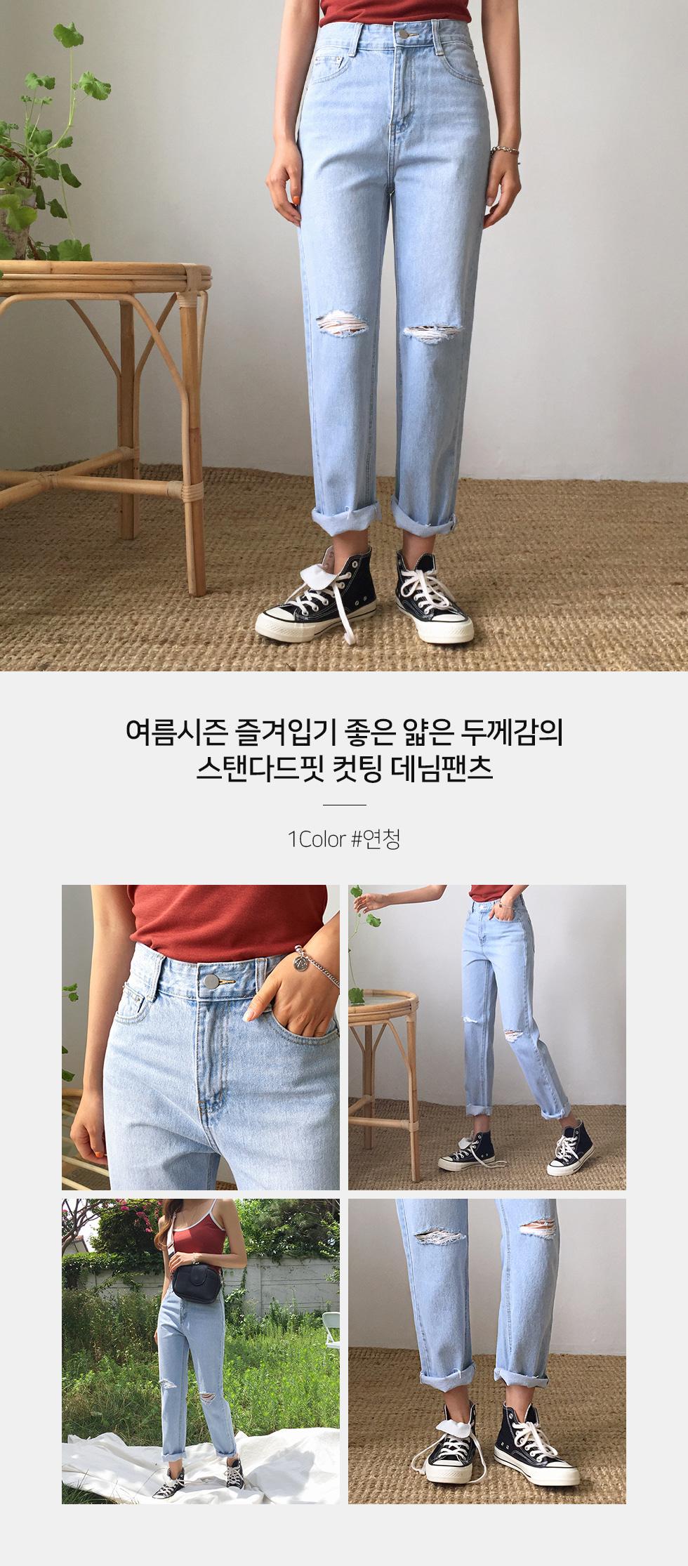 Straight cut denim pants