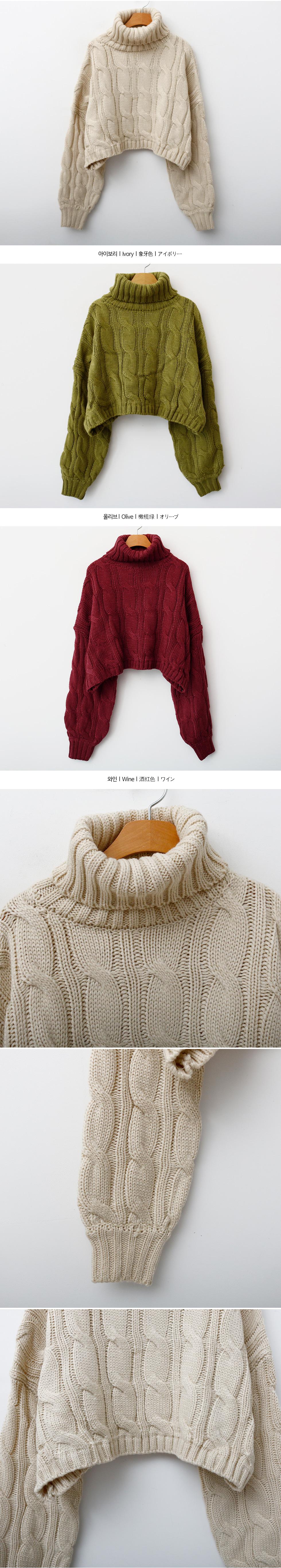 Crop Balloon Twisted Knitwear