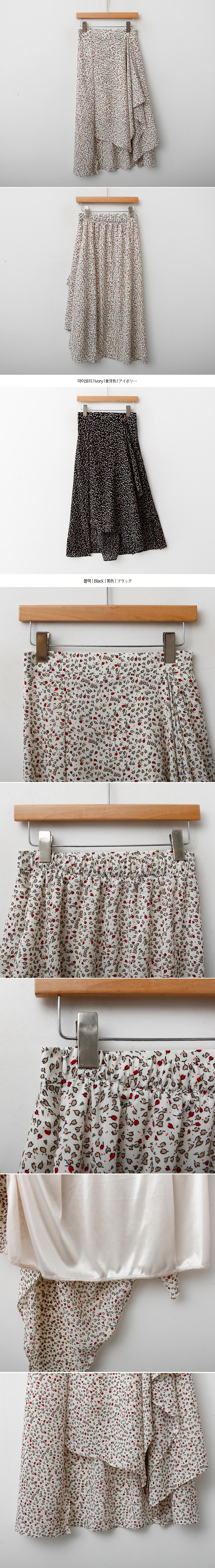 Heart Leaf Skirt