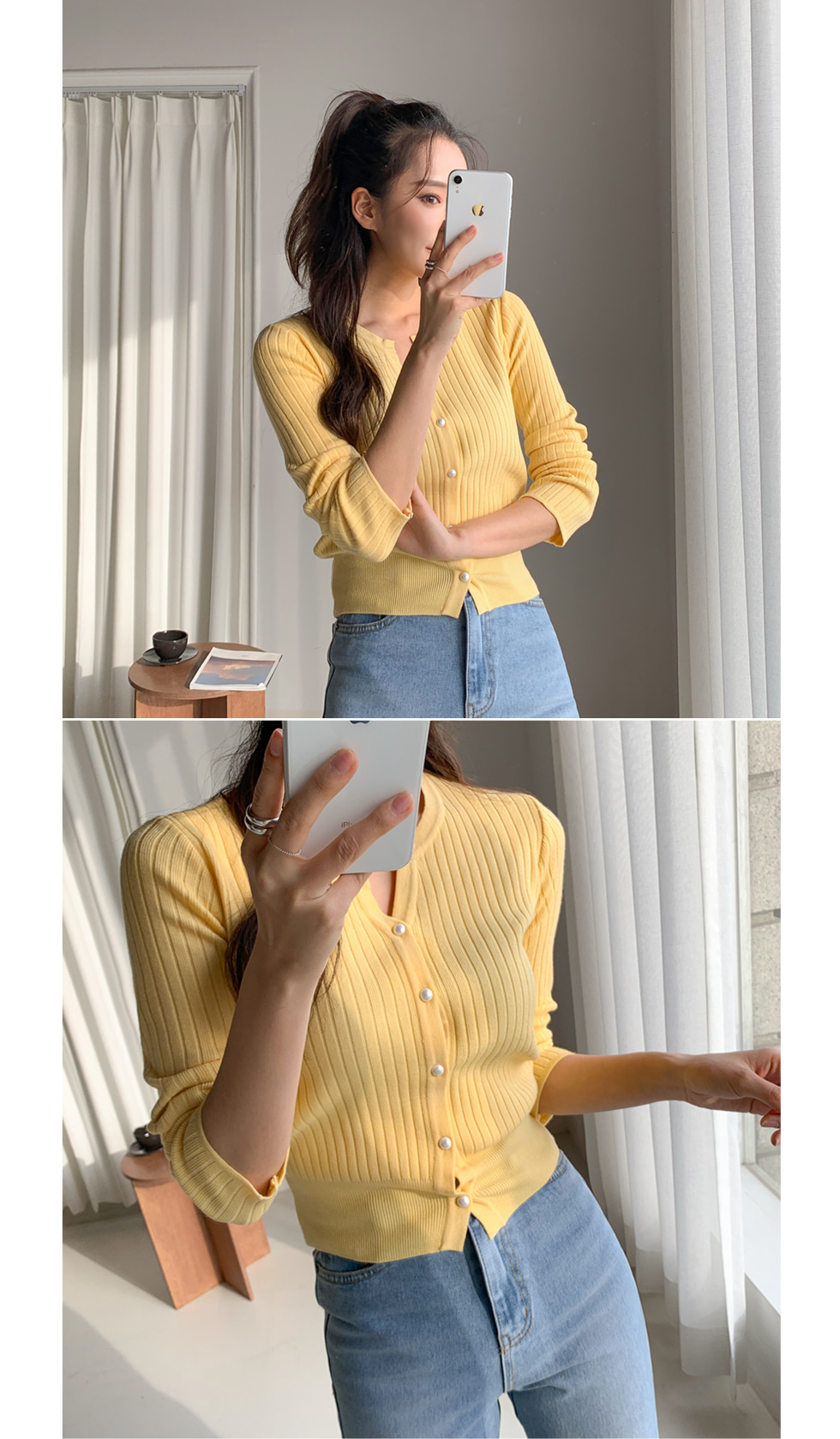 Adelin Knitwear Cardigan