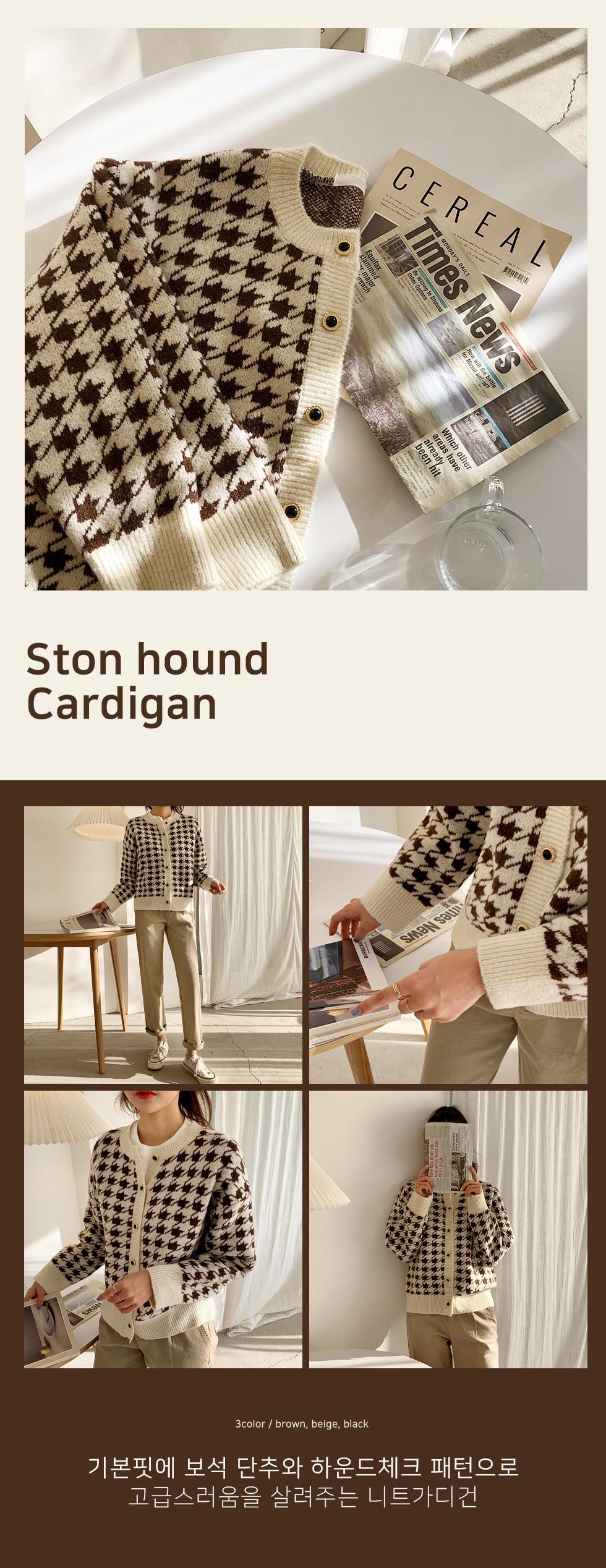 Stonehound Cardigan