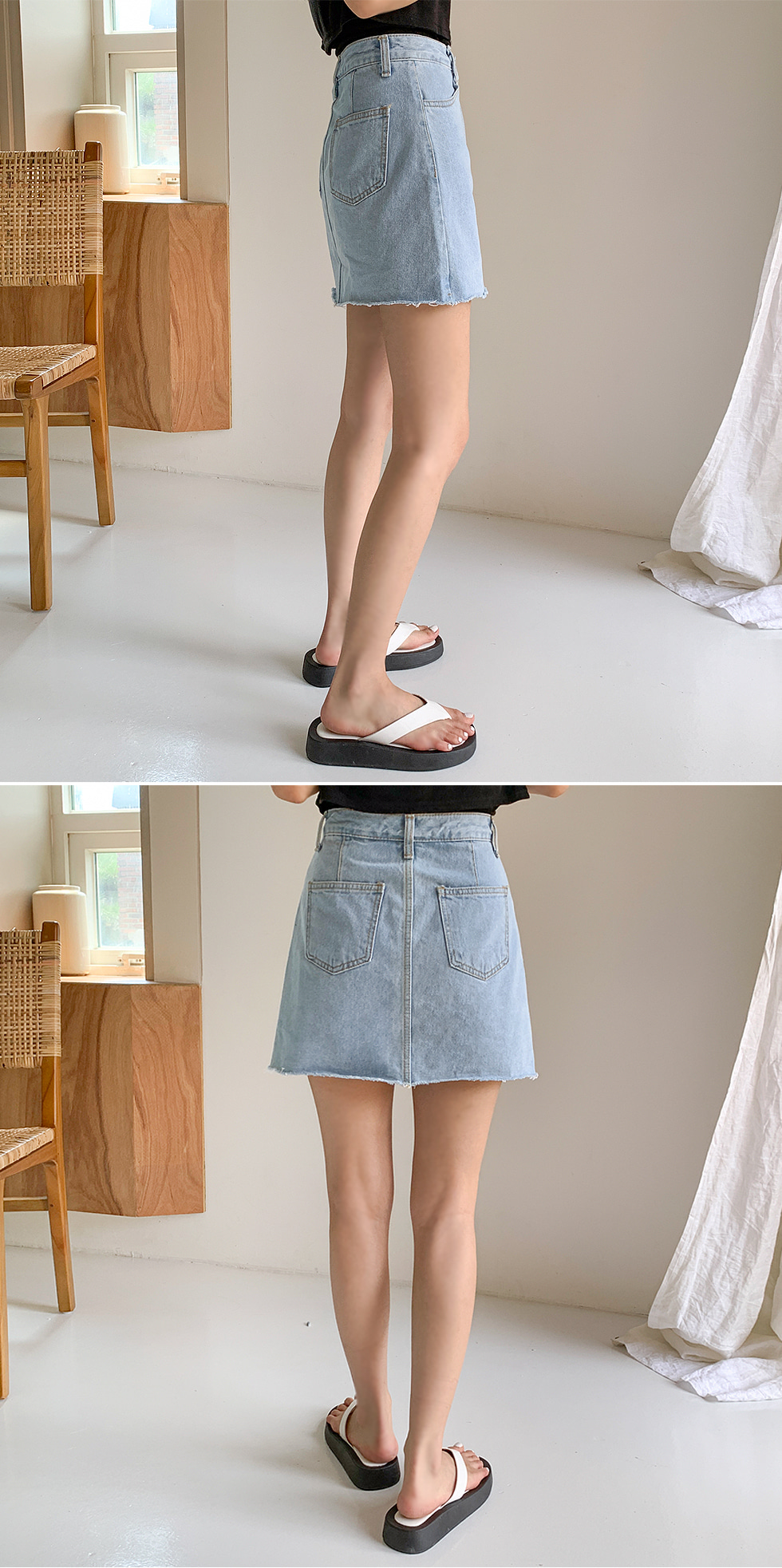 Butter Denim Skirt