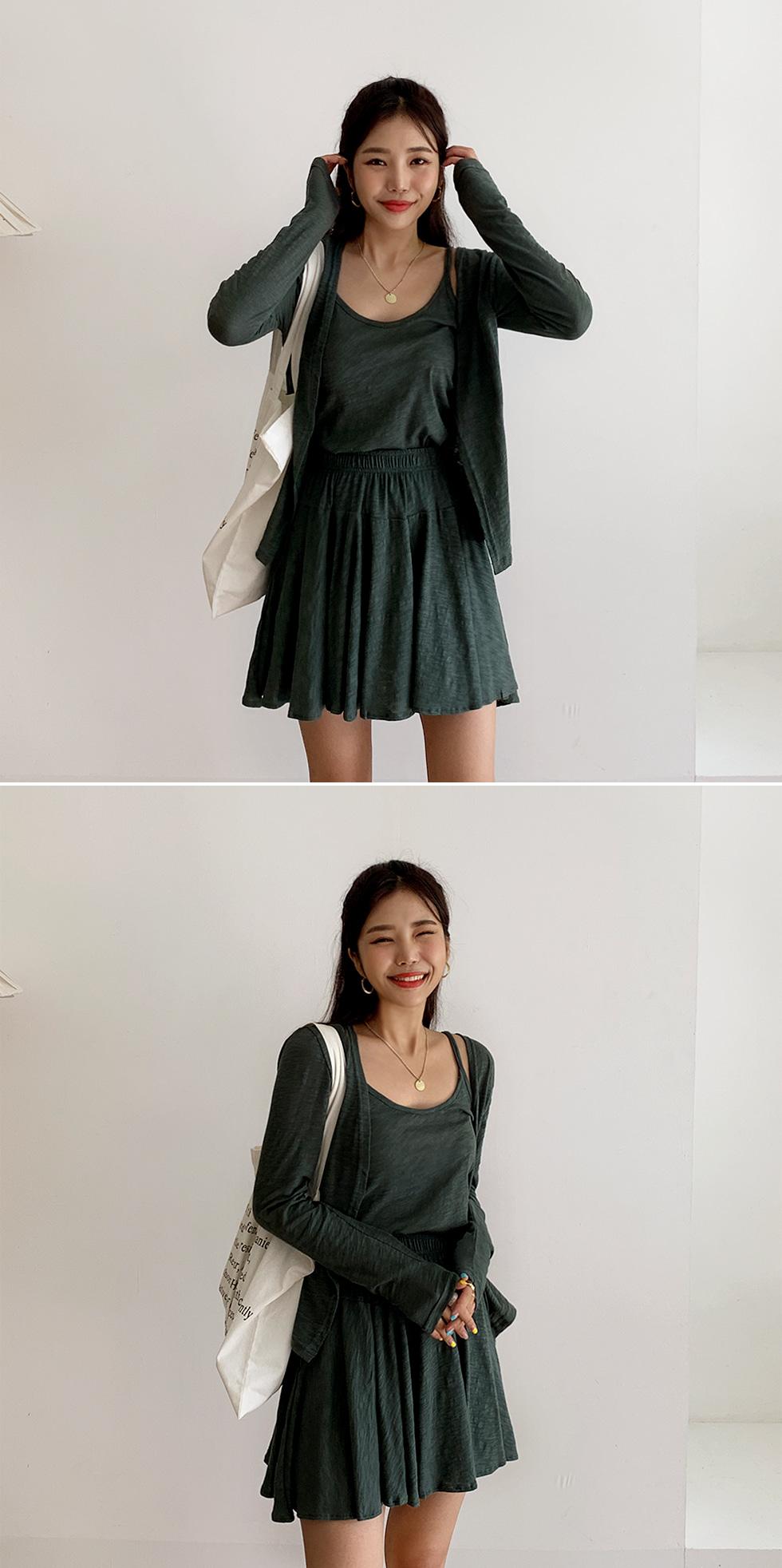 Tiffany Cardigan Set