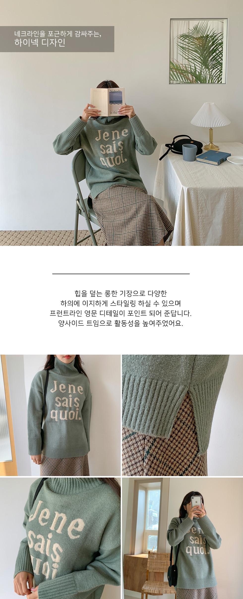 Gene Turtleneck Knitwear
