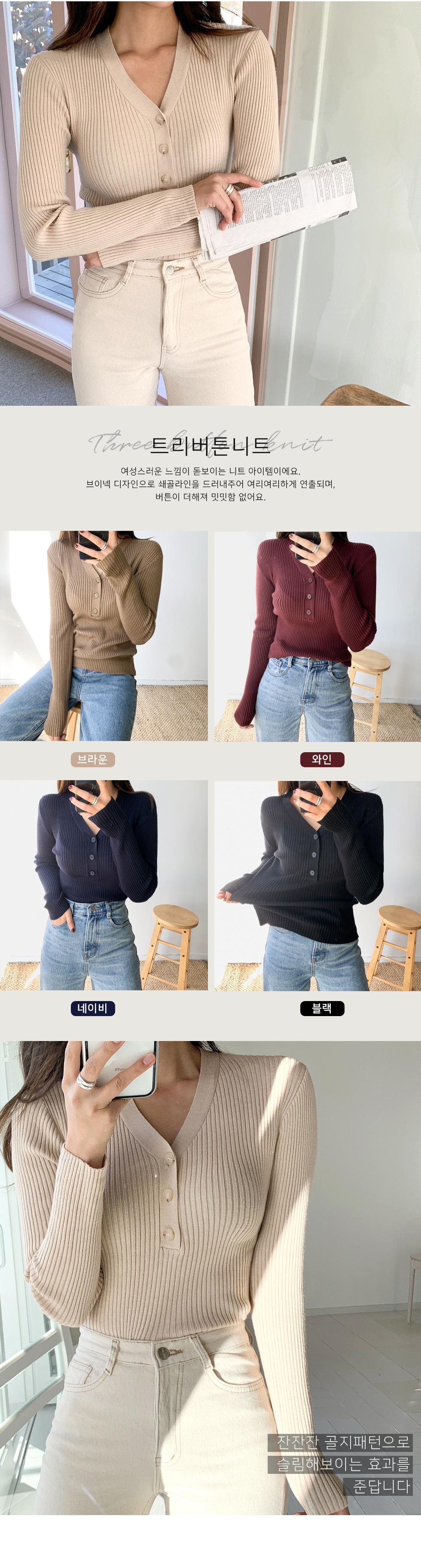 Triburton Knitwear