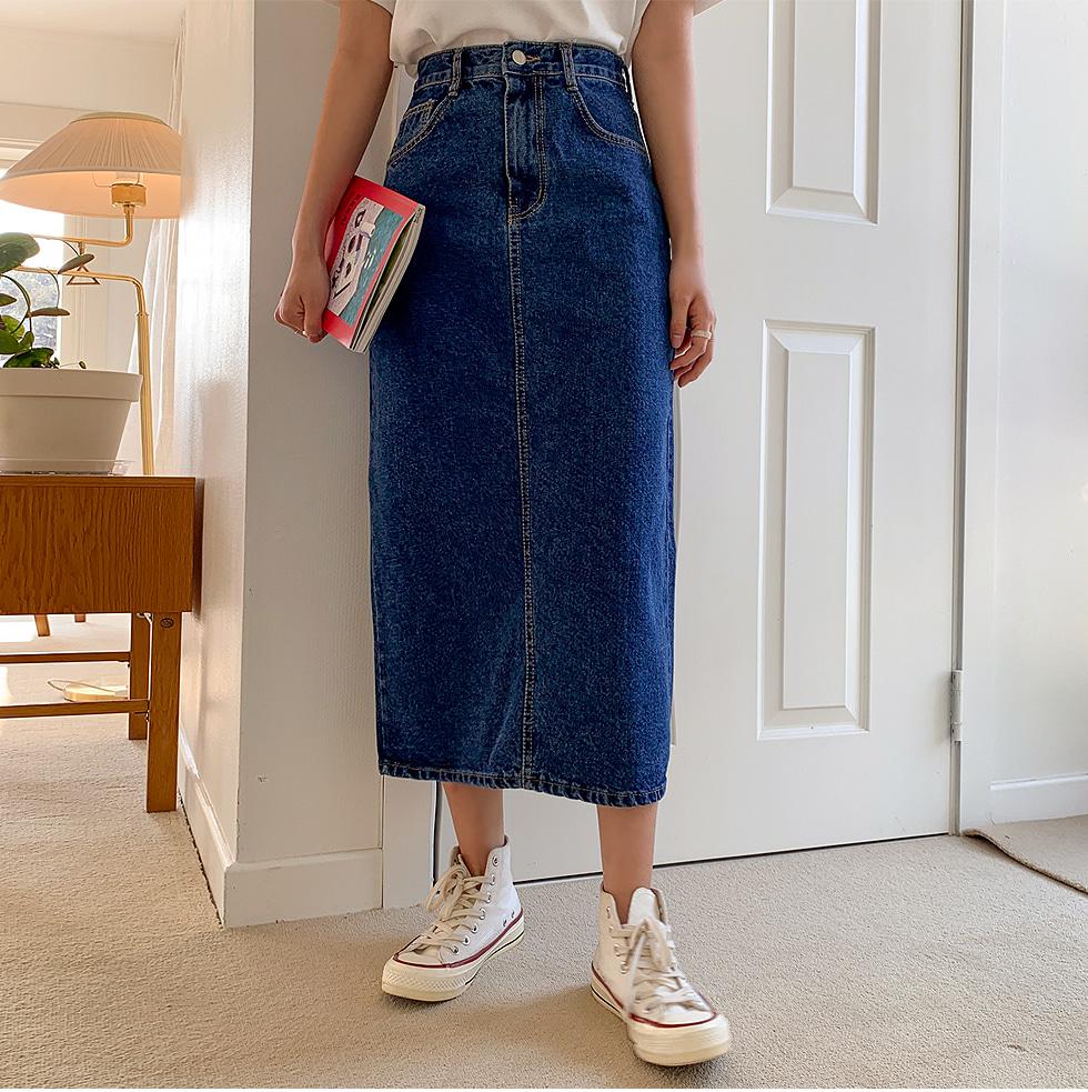 Monique Denim Long Skirt