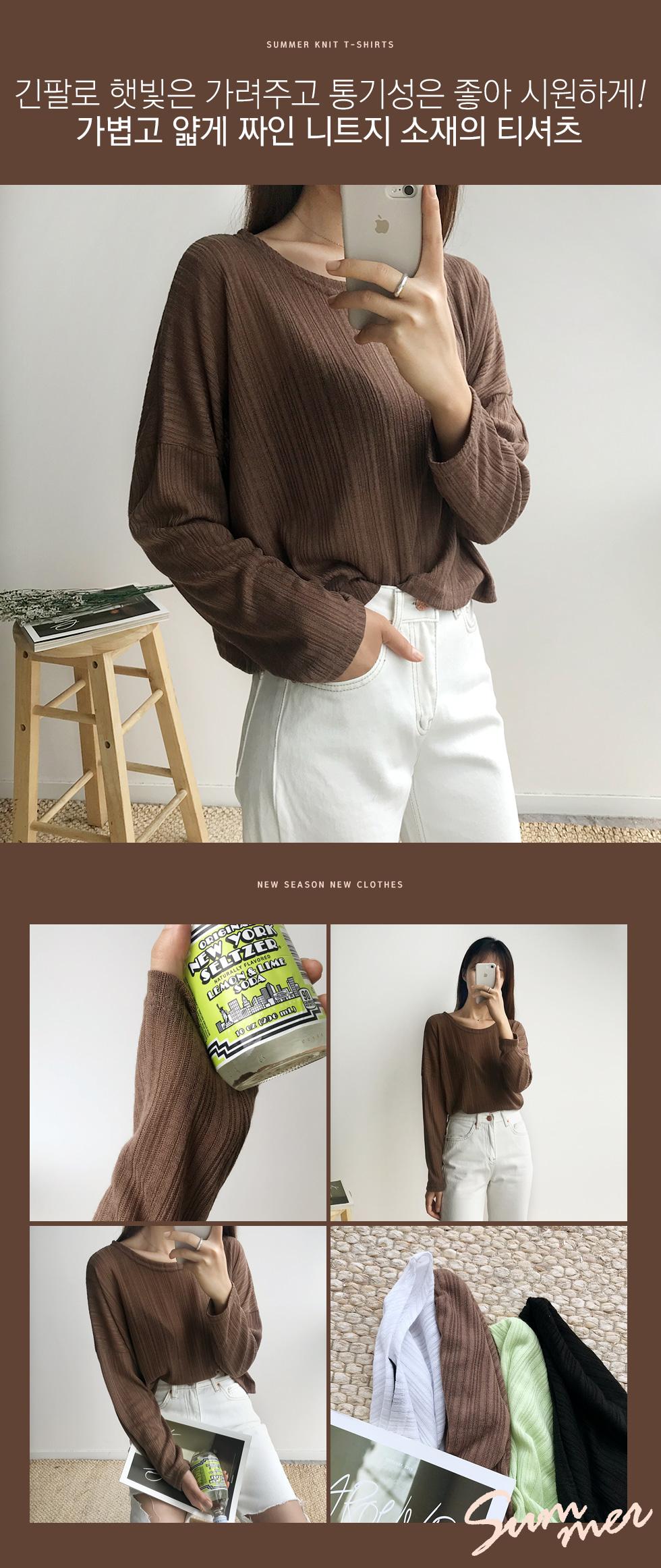 Summer Long Sleeve Knitwear GT