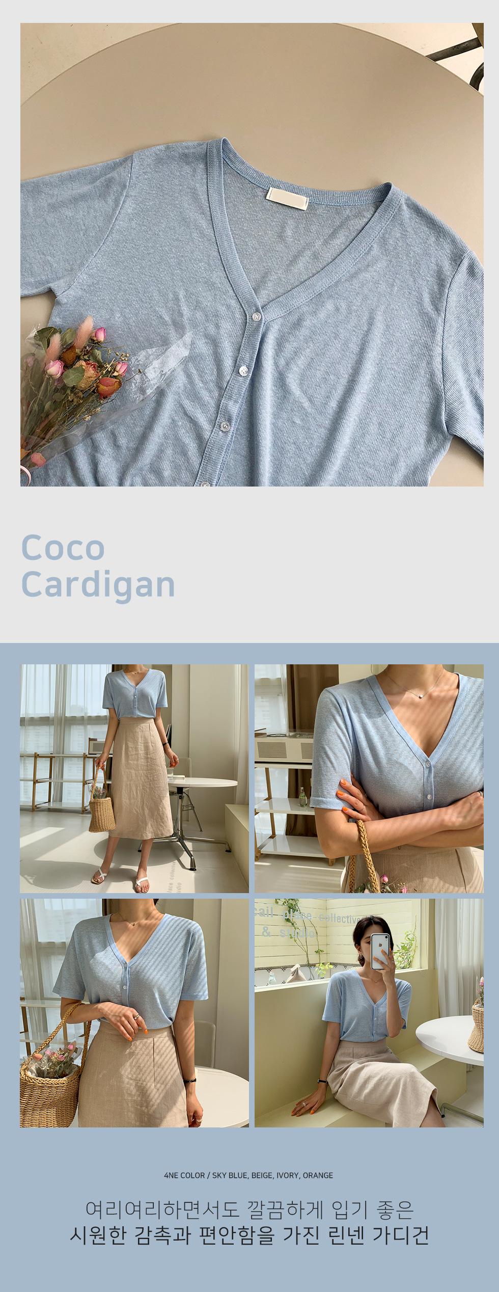 Coco short sleeve cardigan