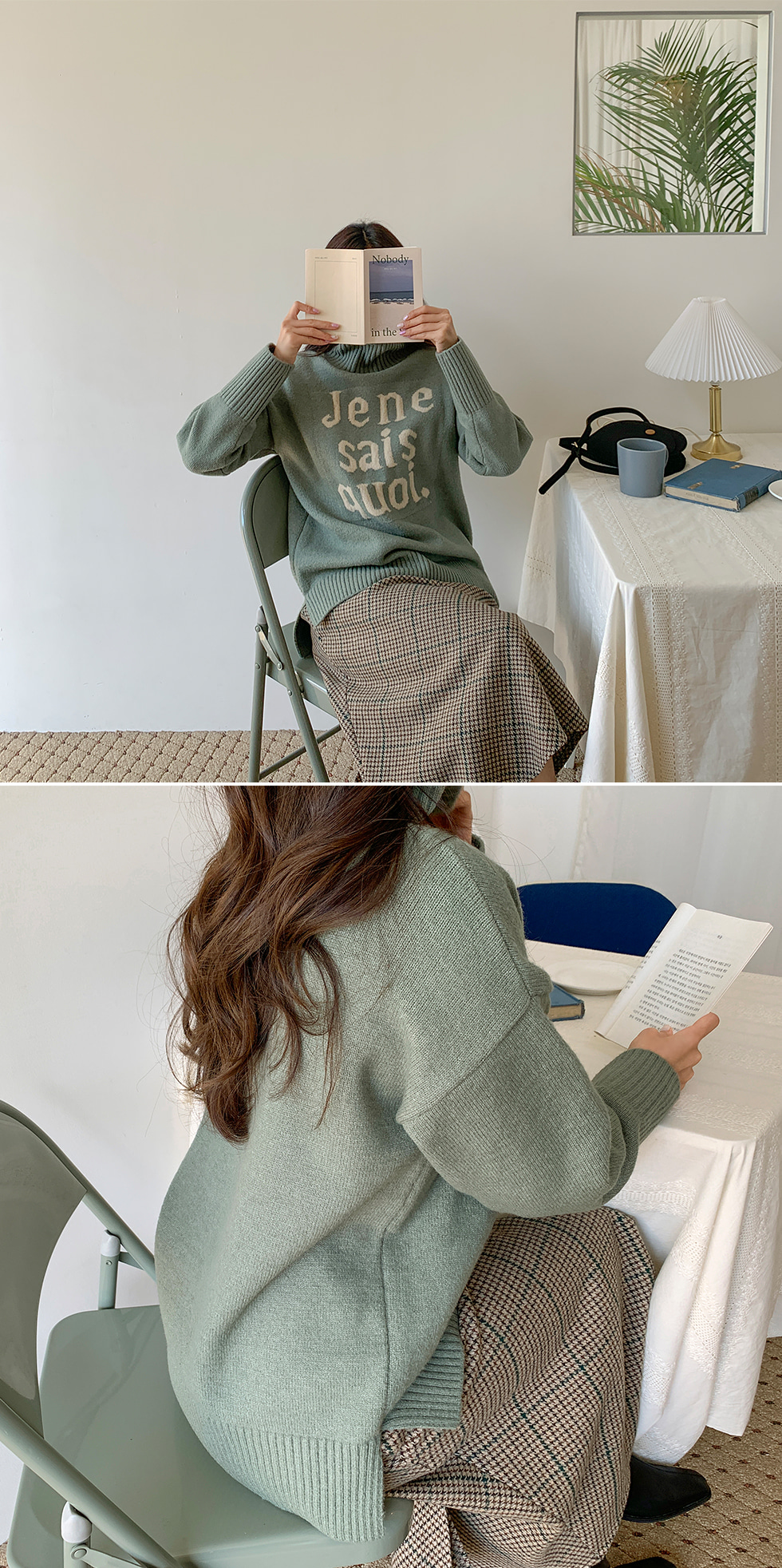 Wool Flare Skirt