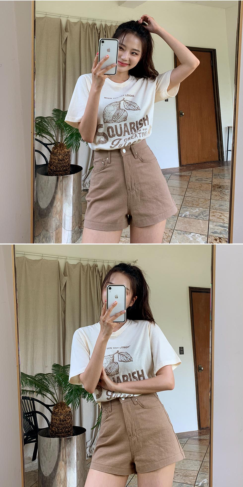 Life Cotton Shorts