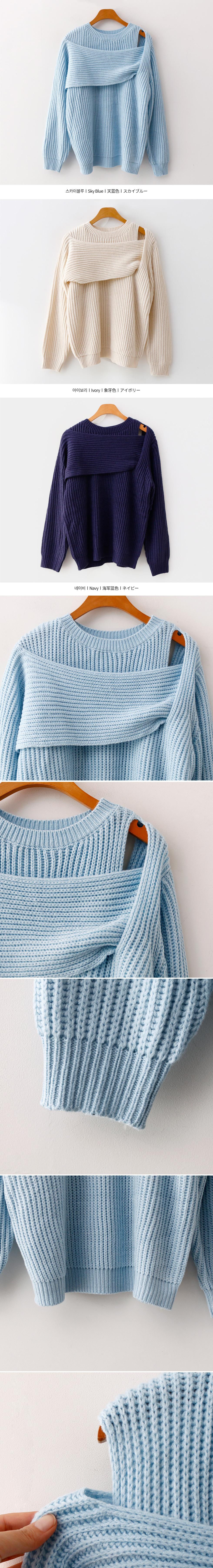 Less Shoulder Knitwear
