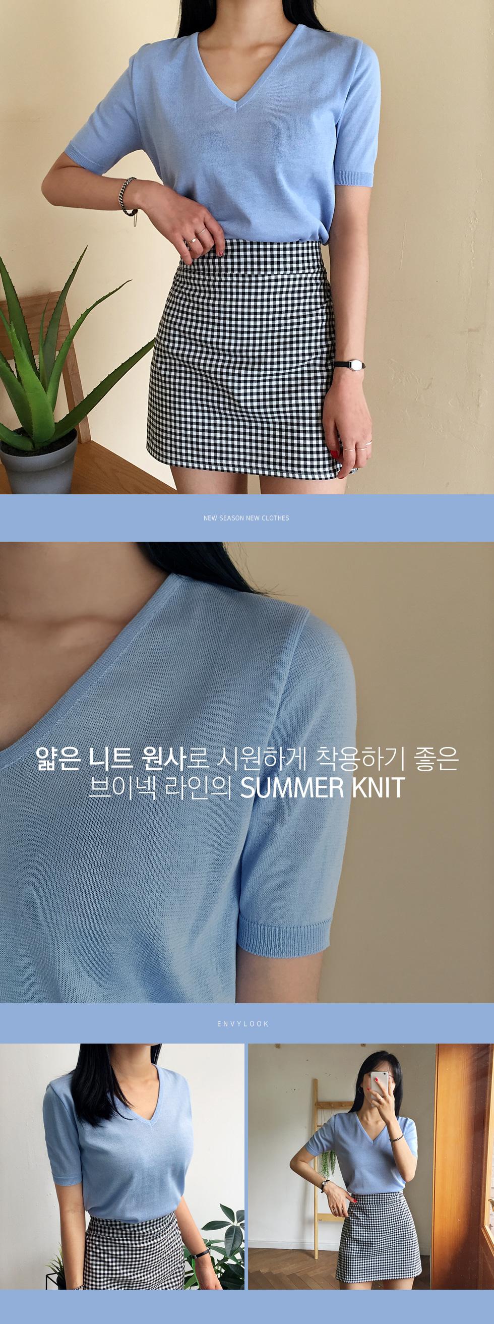 Tart V-Neck Knitwear