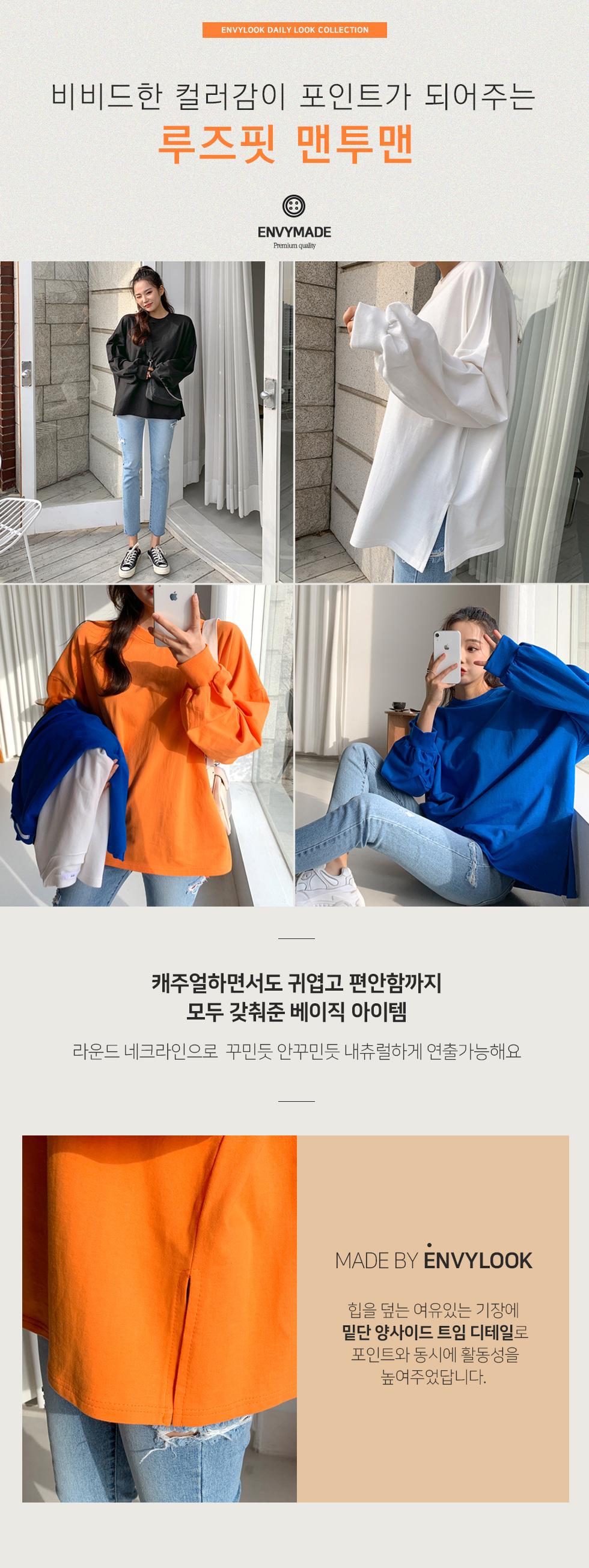 Vivid Split Sweatshirt