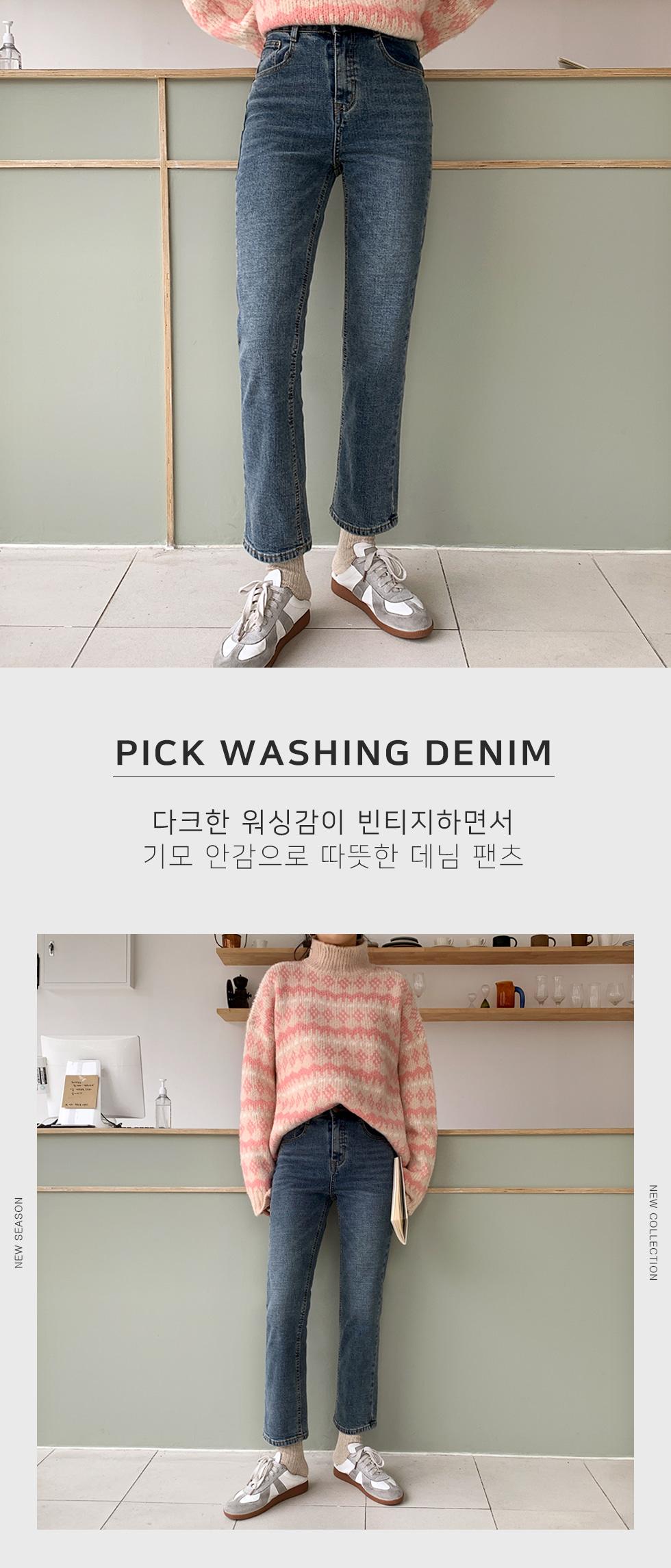 Pick Faded Fleece-lined denim