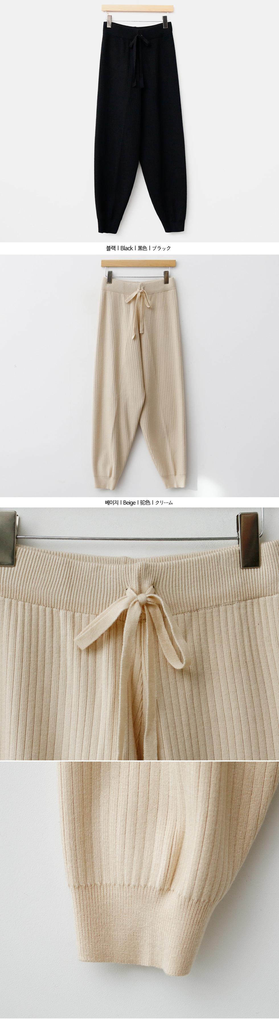 Daily Knitwear Jogger Pants