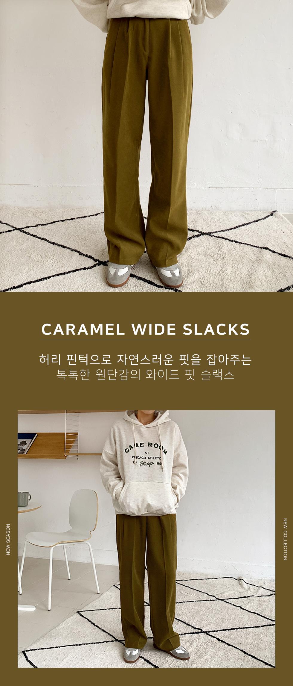 Caramel Wide Slacks
