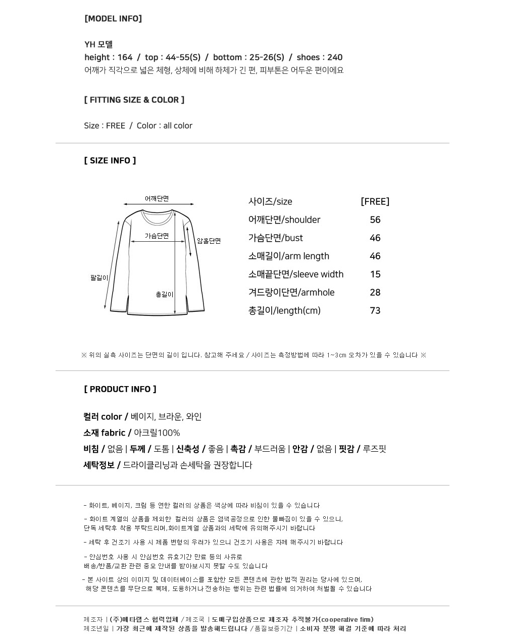 long sleeved tee product image-S1L34