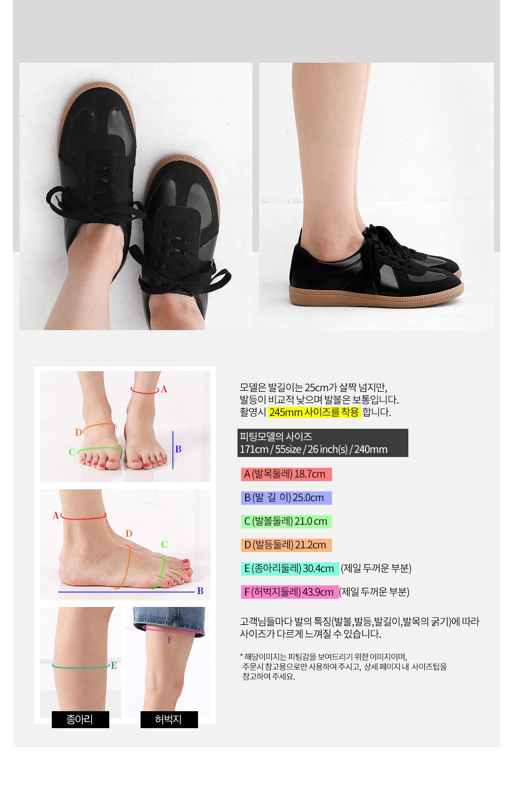 靴 商品画像-S1L4