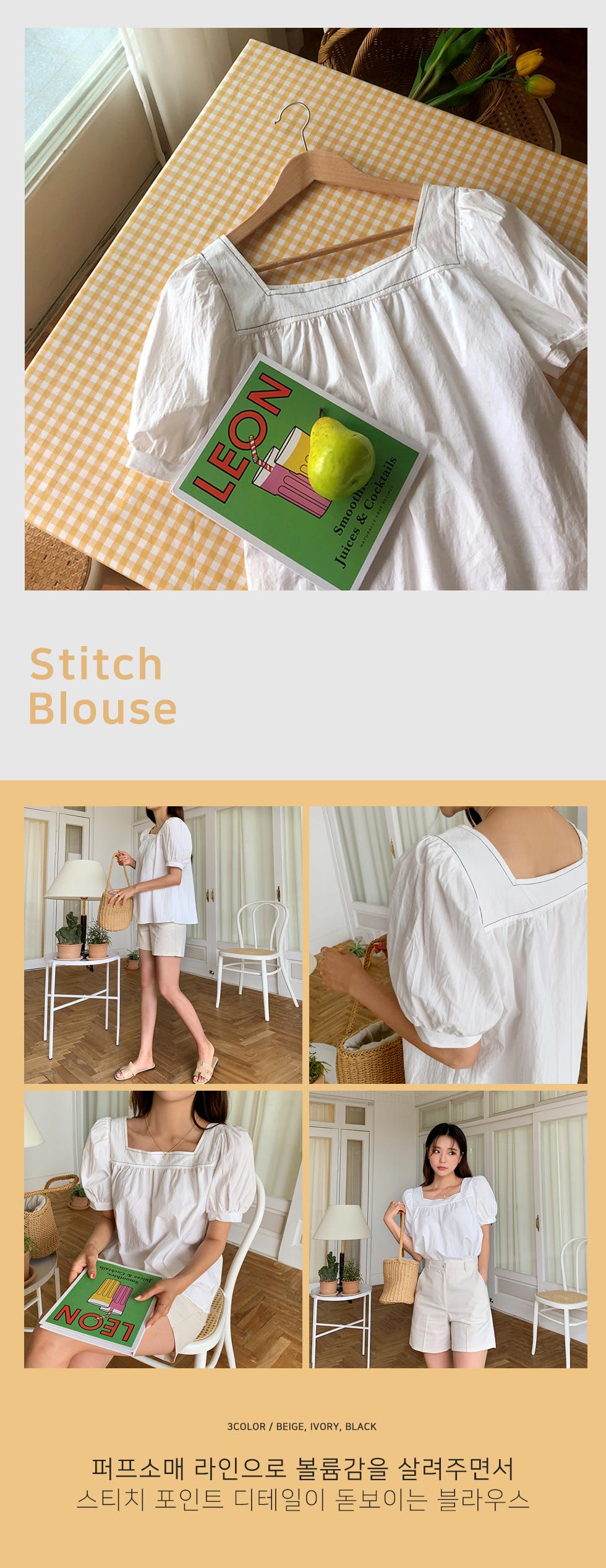 Stylish Stitch Blouse