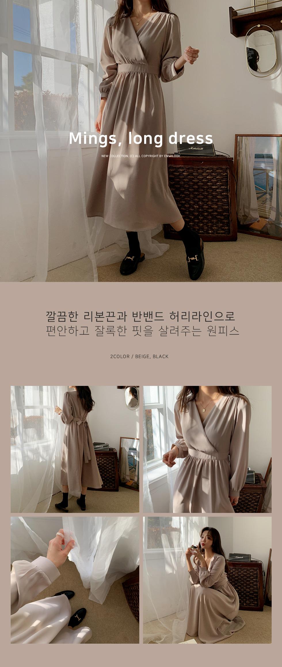 Ming's Long Dress