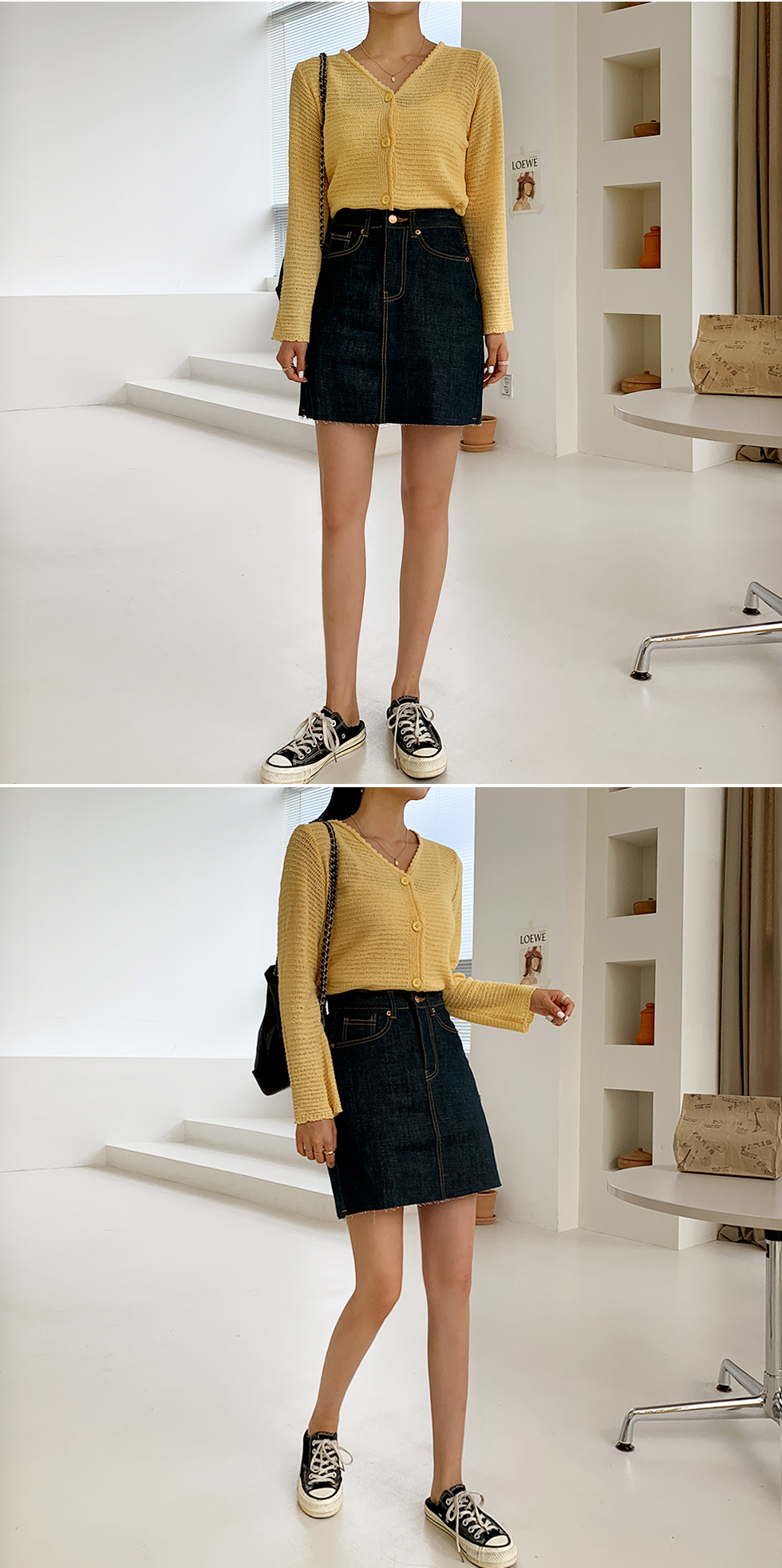 Dark Stitch Denim Skirt