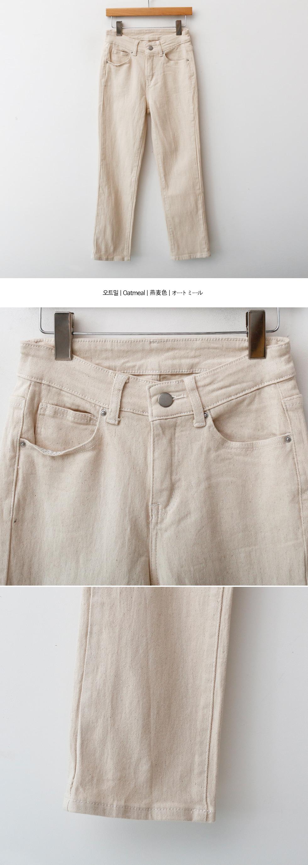 Again Cotton Pants