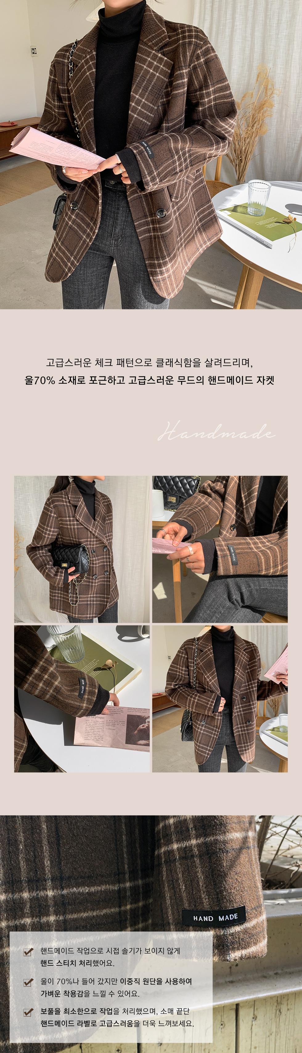 Check Hanme Jacket